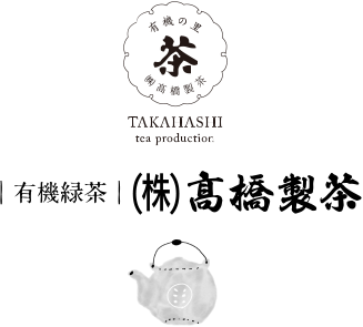 Takahashi tea productor