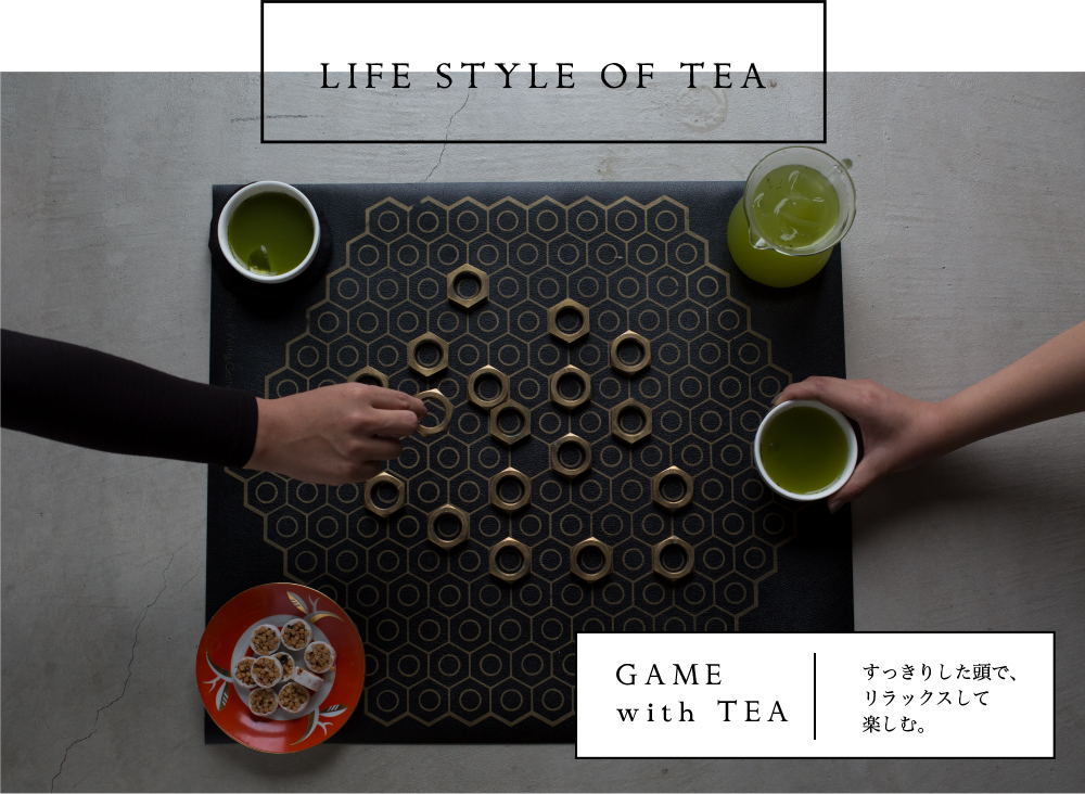 GAME with TEA
